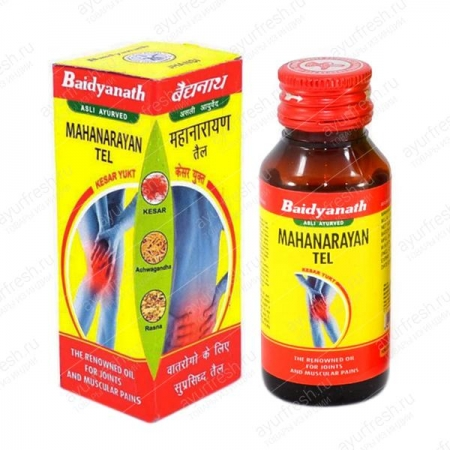 Массажное масло Маханараян с Шафраном (ОТ БОЛИ) 50 мл - MAHANARAYAN MASSAGE OIL BAIDYANATH
