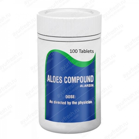 Алоез Компаунд Аларсин, Aloes Compound, Alarsin, 100 таб