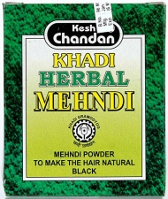 Хна Черная Кхади 75 г Atulya Ayurveda Herbal Black Mehndi