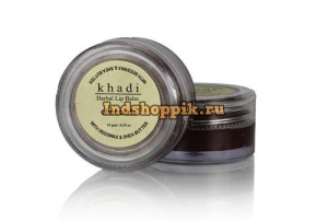 Бальзам для губ Шоколад с пчелиным воском и маслом Ши 10 г Natural Chocolate Lip Balm- with beeswax & shea butter