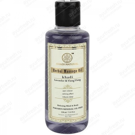 Травяное масло Лаванда и Иланг-Иланг Khadi 210 мл Lavender & Ylang Ylang Massage Oil