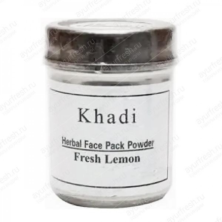 Травяная маска для лица Лимон 50 г Khadi Lemon Face Pack