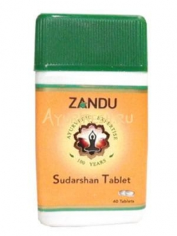Сударшан 40 таб, Zandu Sudarshan Tablet