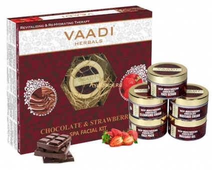 Набор Шоколад и Клубника 270 г, Vaadi Deep-Moisturising Chocolate SPA Facial Kit with Strawberry Extract