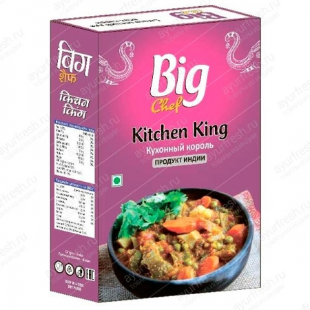 Приправа король кухни Kitchen King Masala Goldiee  120 гр.